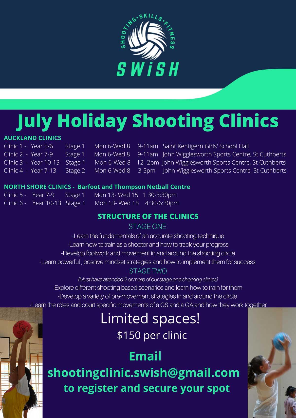 SWiSH Holiday Clinics