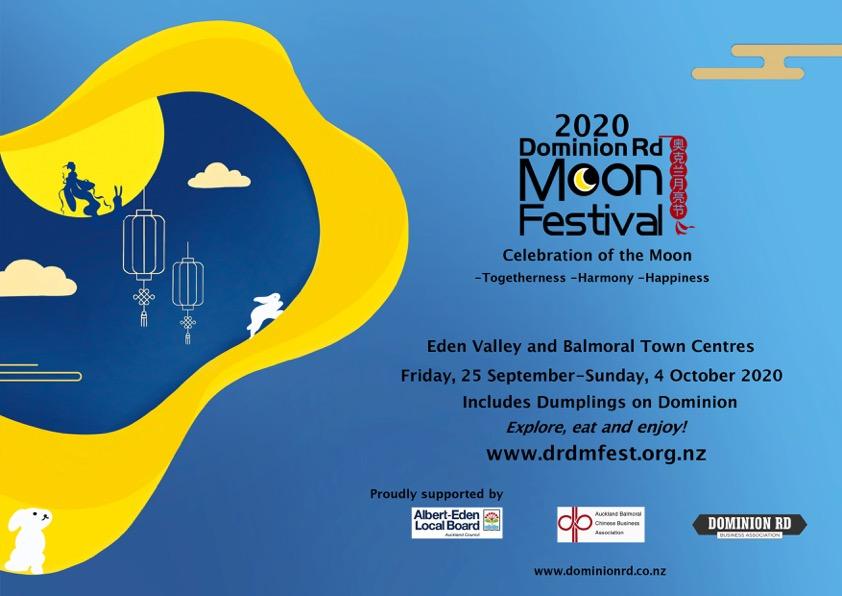 2020 Dominion Rd Moon Festival Celebrations